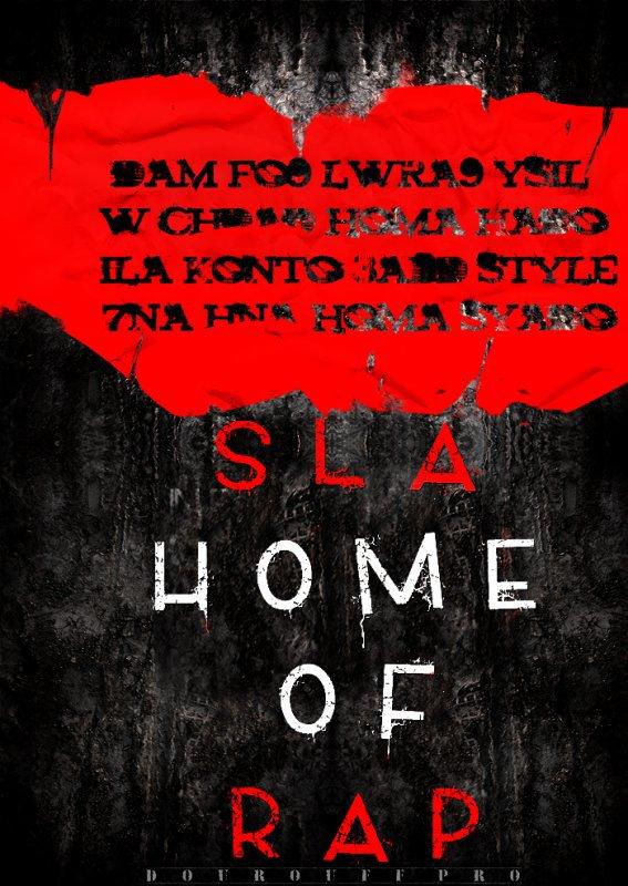 home of rap