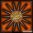 Photo de nour-al-islam