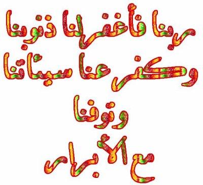 allahoma amine