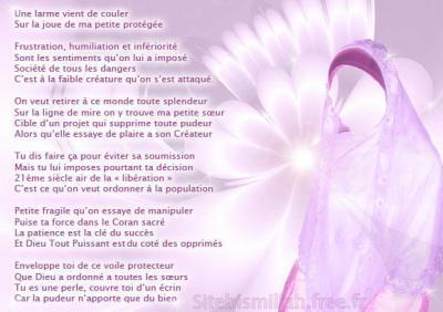 Poeme Pour Mes Soeurs Amira Et Lislam