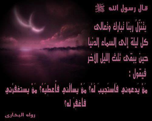 الللهم اغفرلي ولوالديا وللمؤمنين والمؤمنات