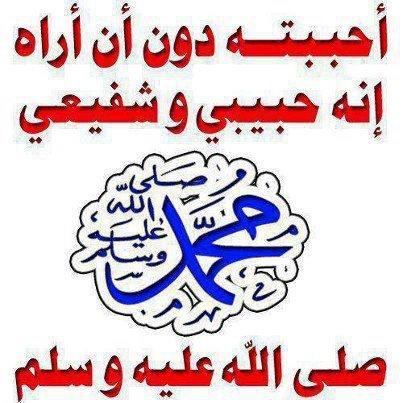 اللهم صلي وسلم على سيدنا محمد