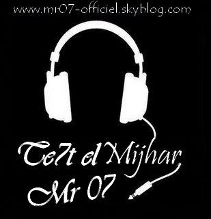 Mr 07 -- Te7t el Mijhar