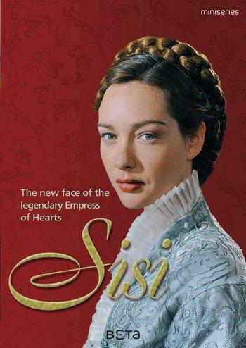 Sissi, la naissance d'une imperatrice
