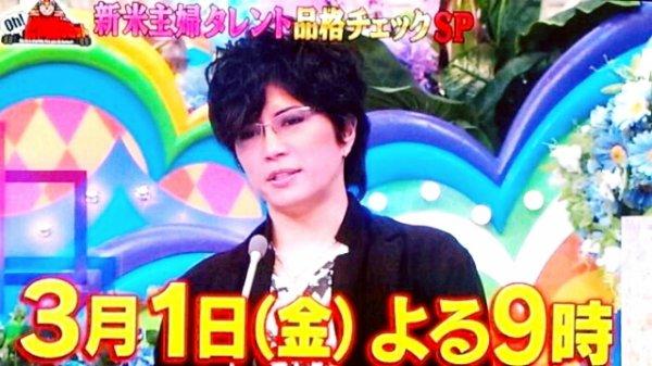 TV news !