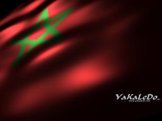 musica,video,....Bon Ramadan a tous mes frères et soeurs musulmans