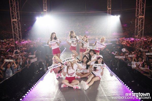 So Nyeo Shi Dae ( Girls' Generation )