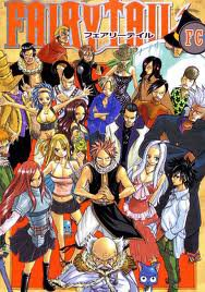 Résumer de Fairy tail !!