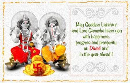 Free diwali greeting cards happy diwali cards history of diwali free diwali greeting cards happy diwali cards history of diwali celebration diwali greeting m4hsunfo Images