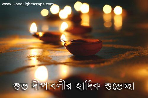 diwali sms greetings | happy diwali wishes messages | happy diwali wishes |