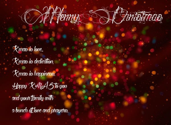 happy christmas song | happy christmas quotes | happy christmas wallpaper |