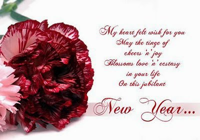 good bye 2013 sms | new year sms | lovely new year sms |