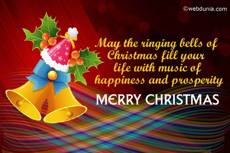 merry christmas picture with quotes | happy christmas pictures with wishes | christmas card graphics designs |