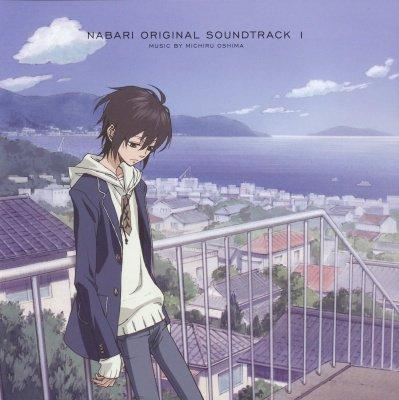 ▶ Soundtrack - Nabari no Ou  [OST 1]