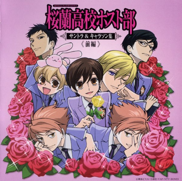 ▶ Soundtrack - Ouran High School Host Club [ OST & Character Song 1]