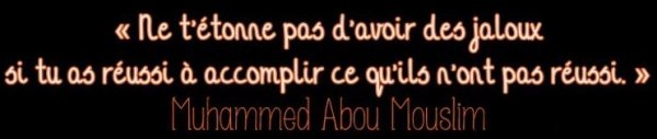 Muhammed Abou Mouslim
