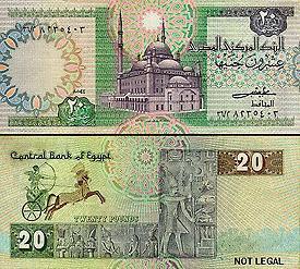 La Monnaie Nationale D Egypte L Egytpe