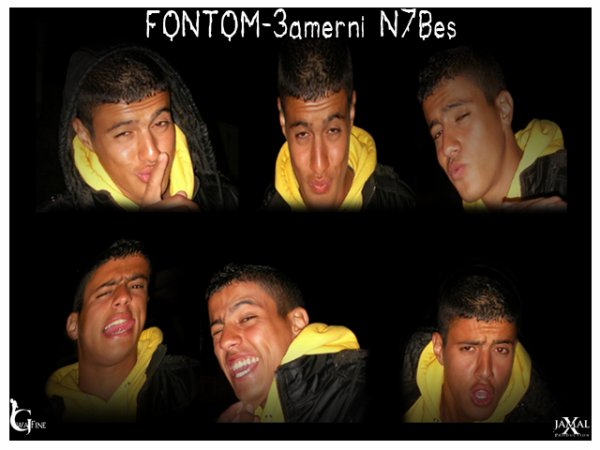 3amrni N7beS