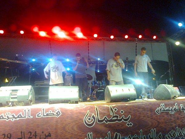 ABDEL feat R-FLOW -- MARHBA (2011)