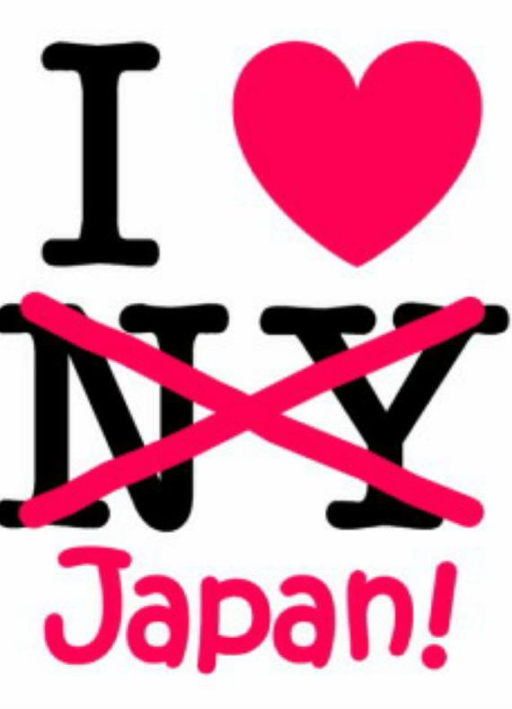 Japan Love !!!! WE Love NIHON !!!!