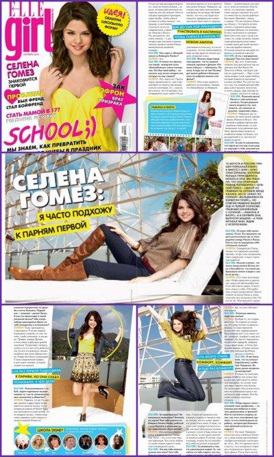 """Scans du magazine """"Elle Girl"""" en Russie du mois de septembre 2010"""
