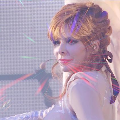 ma princesse de la pop