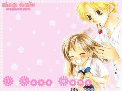 Aishiteruze Baby (Babe my l♥ve)