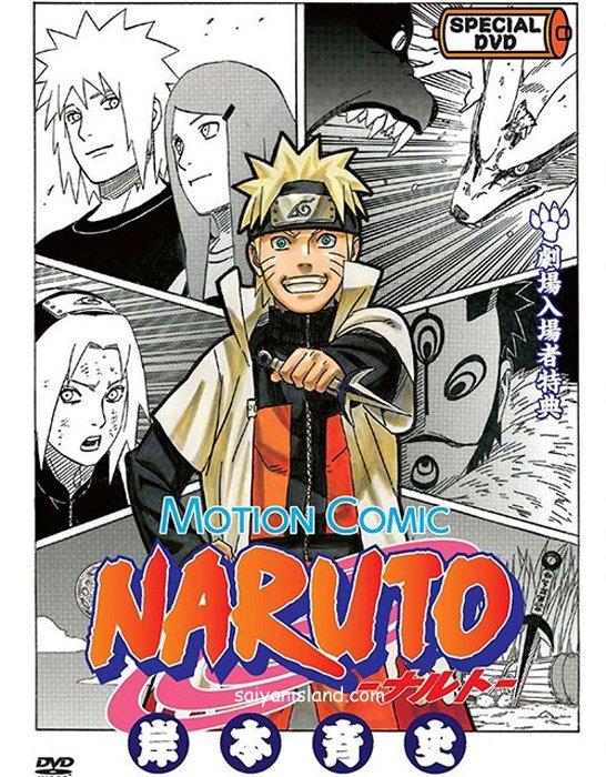 Naruto Motion Comic, en OAD