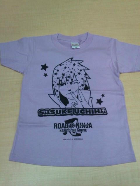 Road to ninja - T-shirt Sasuke