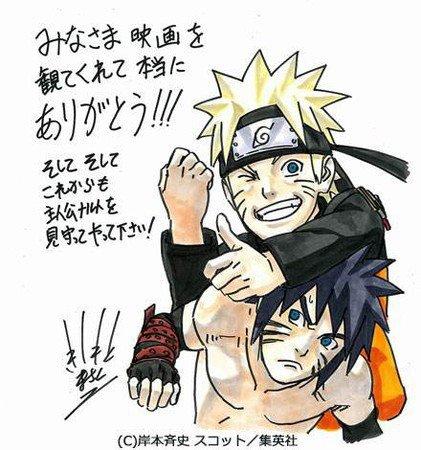 Naruto & Menma by kishimoto sensei
