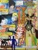 Naruto Shippuden: Ultimate Ninja Storm Revolution (sortie 2014)