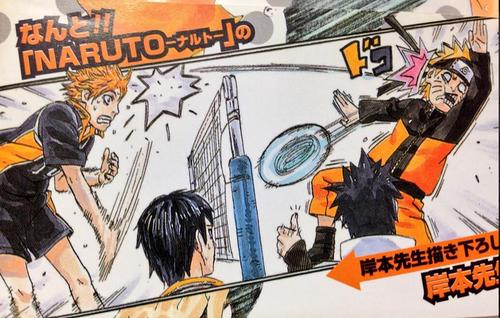 Naruto et Sasuke en mode Jeanne & Serge !!! x)