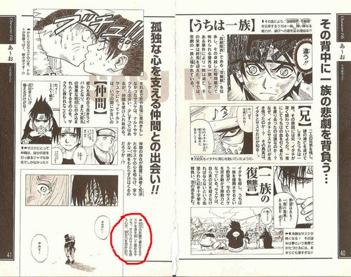 Dossier SPÉCIAL SASUSAKU - Databook, Interview, Jump Festa.. Partie 2