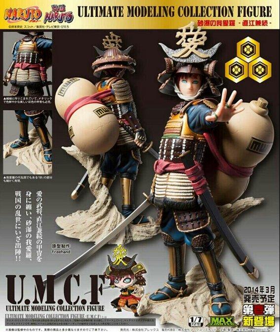 Figurines Chibi Naruto ^^