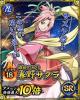 SS et NH version Tanabata :D