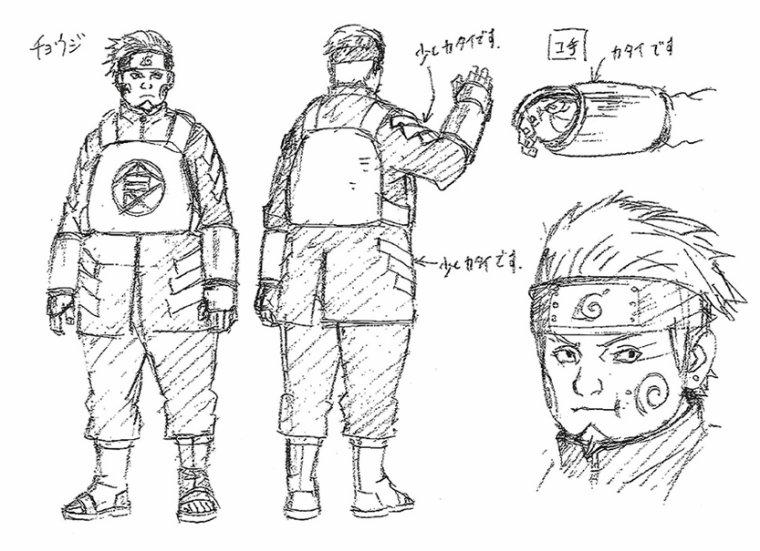 Naruto Movie 10 - The Last (Gaara, Temar, Lee....)