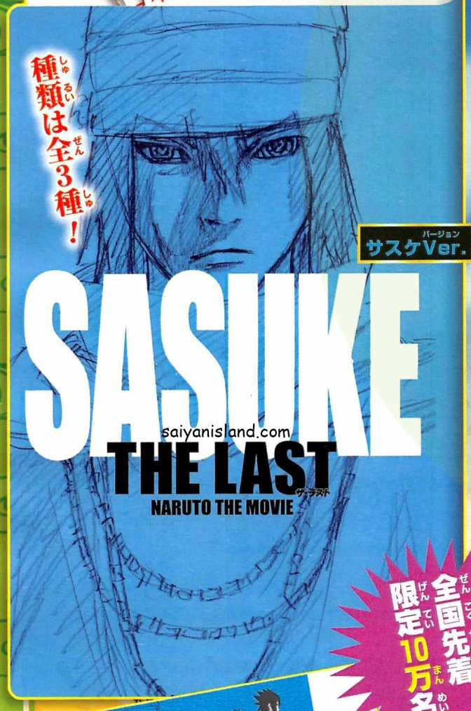 Naruto Movie 10 - The Last SASUKE  ET KAKASHI !!!!! kyaaaaah sasuke !!!!!!! aaaaaaah *0*