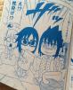 Sasuke SD ! Scan