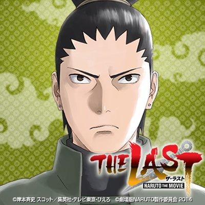 Naruto The Last - Color