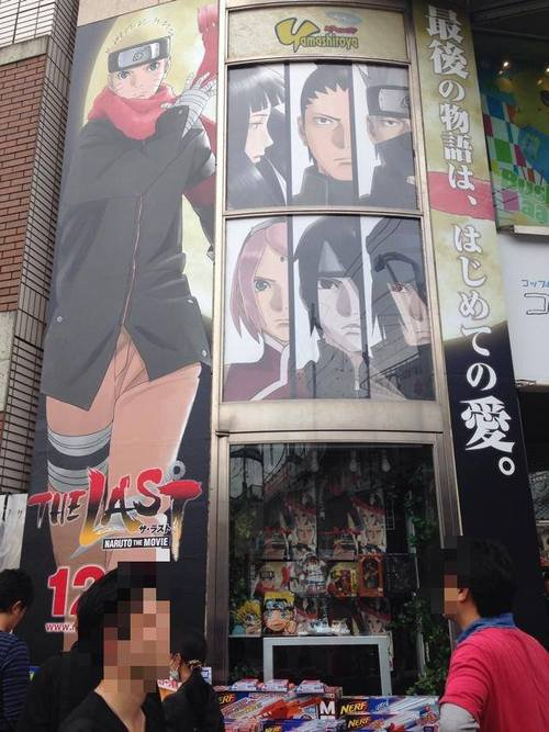 Naruto....