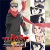 OFFICIAL SONG : Hoshi No Utsuwa - Sukima Switch (Naruto The Last) + Clip short vers.