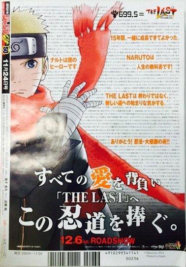 Interview Masashi Kishimoto après le final de Naruto
