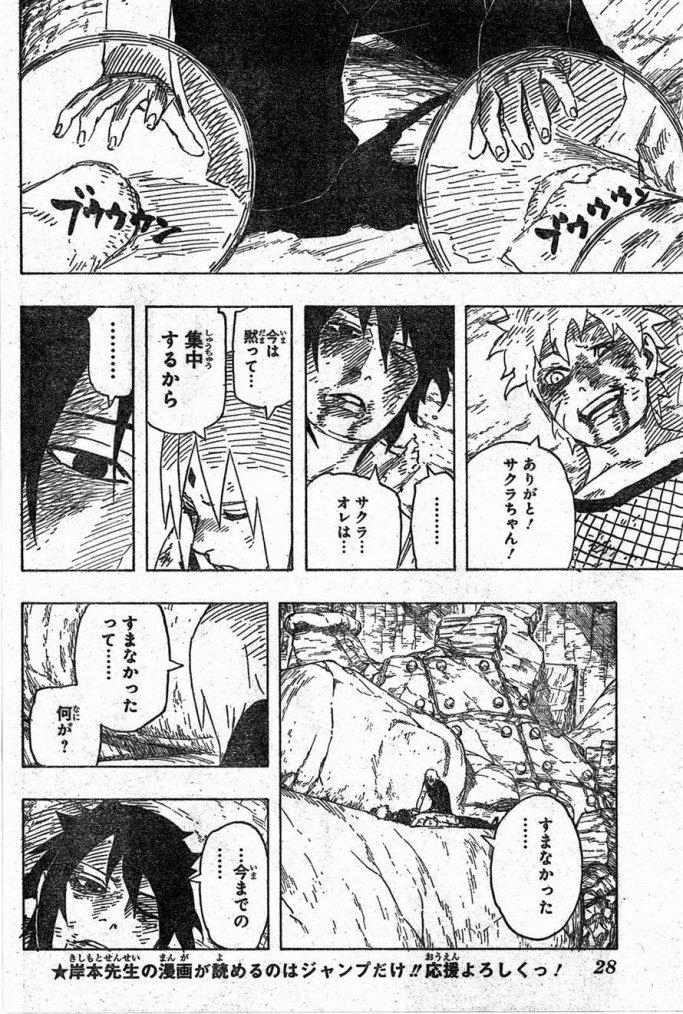 SasuSaku scène scan 699 Raw + trad ♥