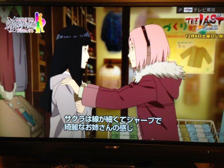 The Last Naruto the Movie - SAKURA MA BBY !!!!! *0* ♥