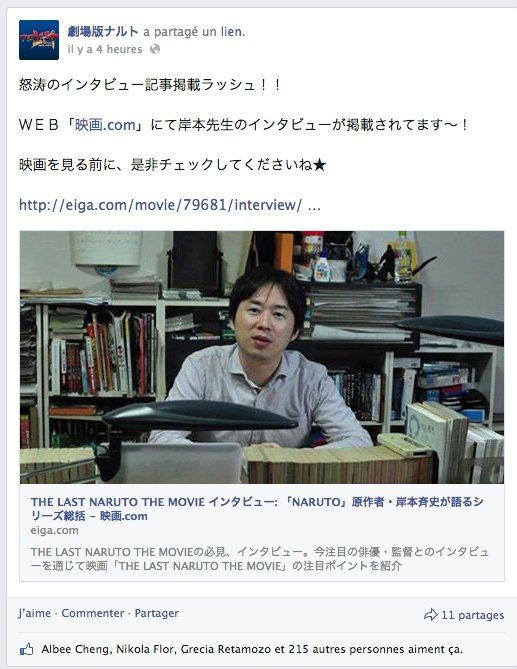 Nouvelle Interview de Kishi