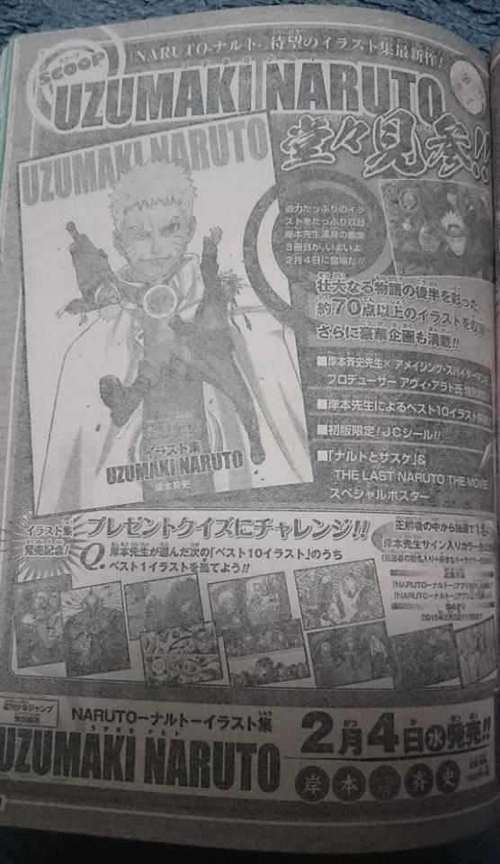 Uzumaki Naruto - New Artbook