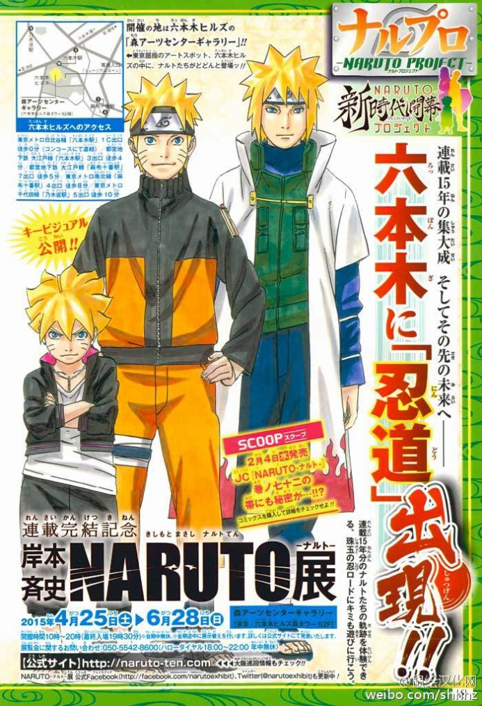 Naruto & Sasuke - Tome 72 info