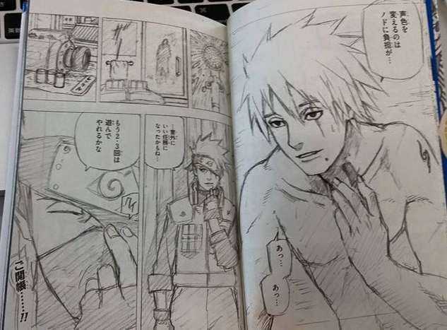 Naruto Book - One shot Team 7