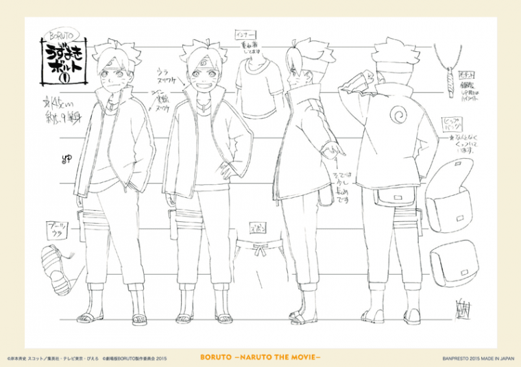 Boruto Movie - Boruto model sheet