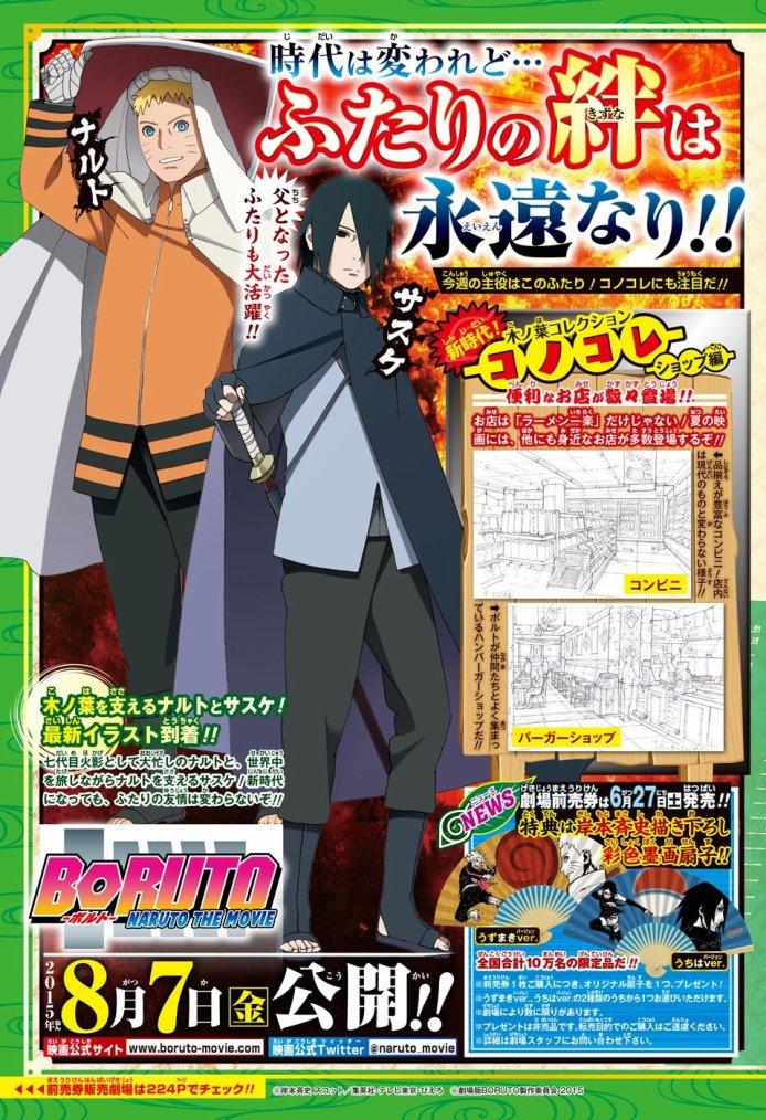 Sasuke & Naruto - Boruto Movie